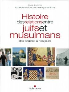 histoire_juifs_musulmans